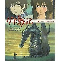 Tales from Earthsea - This is Animation
