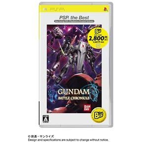 Gundam Battle Chronicle (PSP the Best)