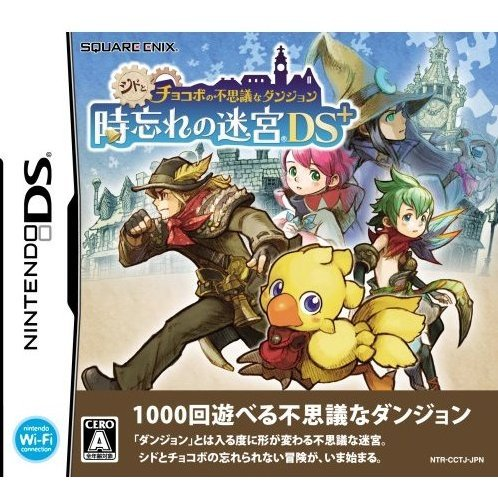 Cid to Chocobo no Fushigi na Dungeon: Toki Wasure no Meikyuu +