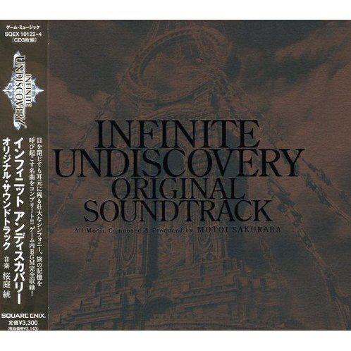 Infinite Undiscovery Original Soundtrack