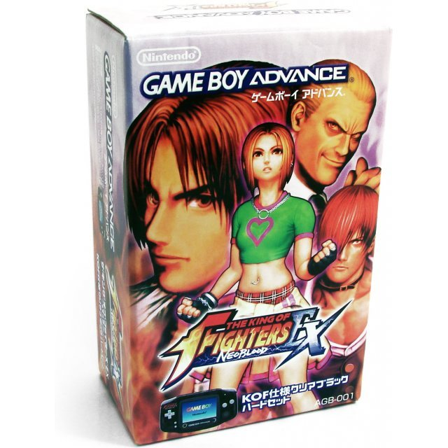 Game Boy Advance Console - King of Fighters EX Special Edition