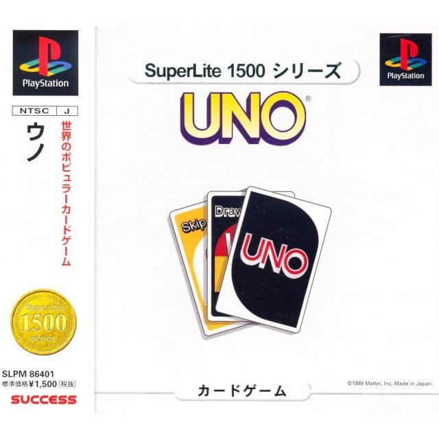UNO (SuperLite 1500 Series)