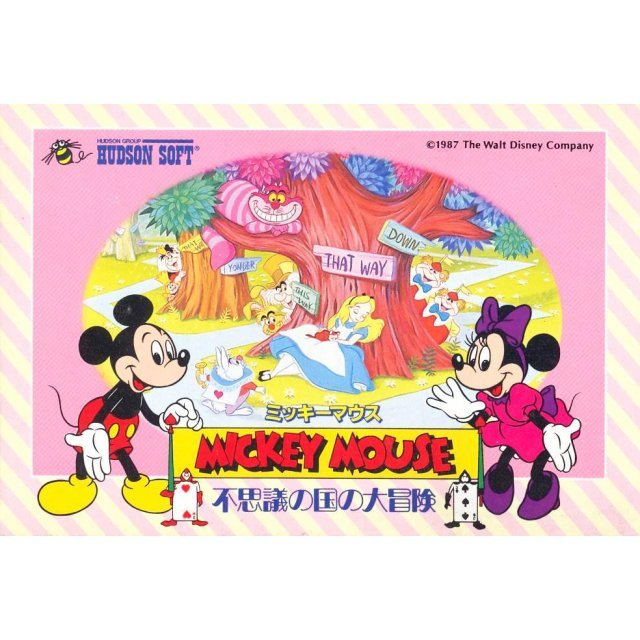Mickey Mouse: Fushigi no Kuni do Daibouken