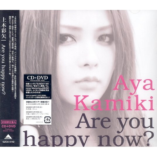 Are You Happy Now [CD+DVD Limited Edition Type A]
