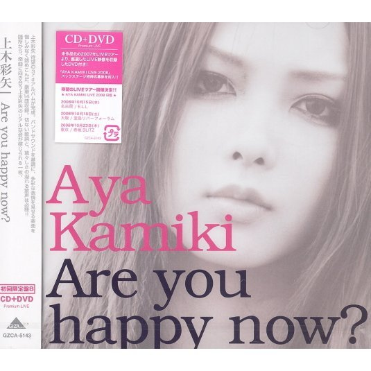 Are You Happy Now [CD+DVD Limited Edition Type B]