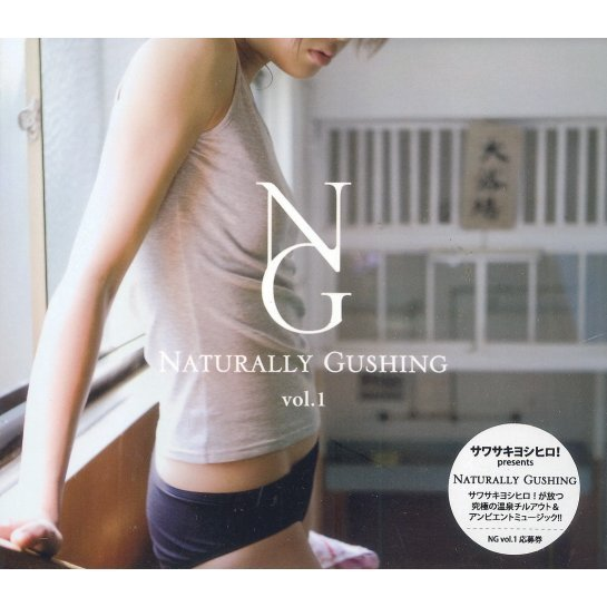 Naturally Gushing Vol.1