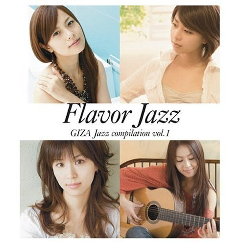 Flavor Jazz - Giza Jazz Label Compilation Vol.1