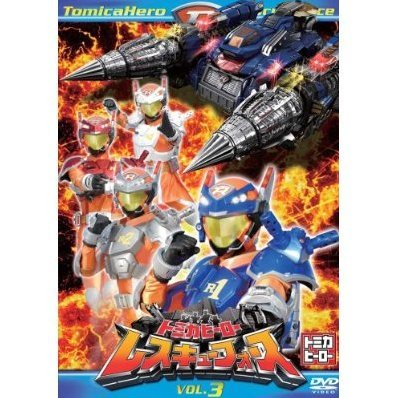 Tomica Hero Rescue Force Vol.3 [Limited Edition]