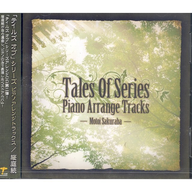 Tales of Series Piano Selection