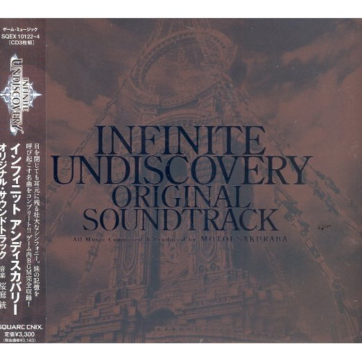 Infinite Undiscovery Original Soundtrack