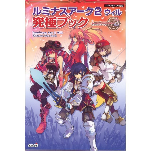 Luminous Arc 2 Will The Last Book