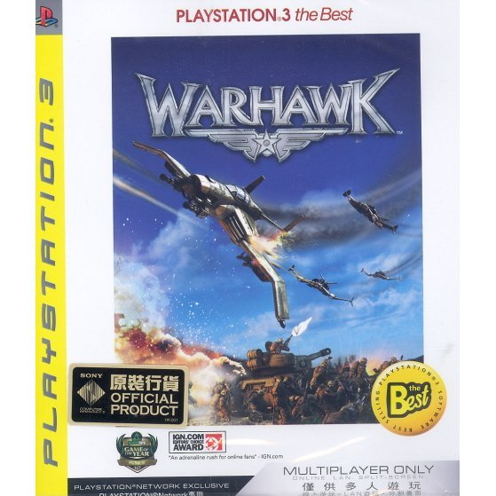Warhawk (PlayStation3 the Best)