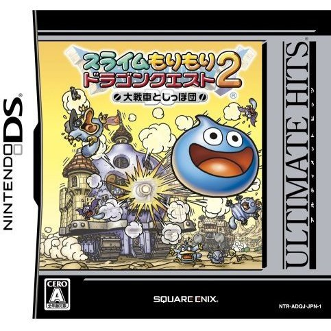 Slime Mori Mori Dragon Quest 2 (Ultimate Hits)