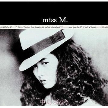 Miss M. [Limited Edition]