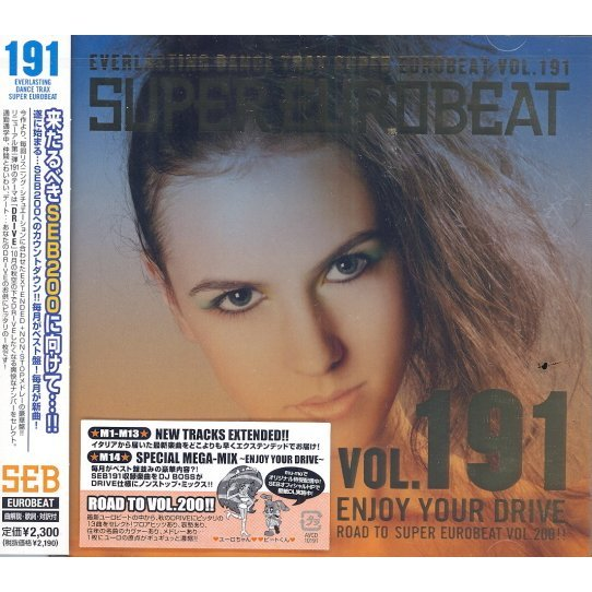 Super Eurobeat Vol.191 Enjoy Your Drive
