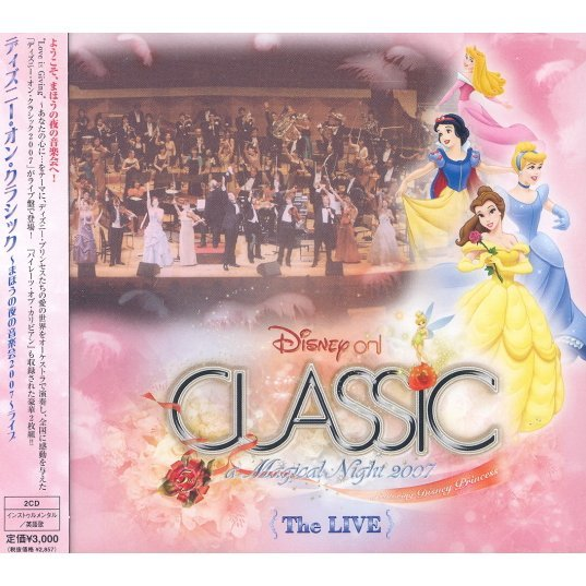 Disney On Classic A Magical Night 2007: Live