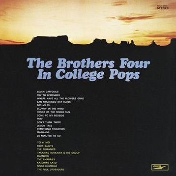 Brothers Four In Collage Pops [Limited Edition]