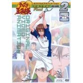 Tennis No Ohjisama / The Prince of Tennis OVA Zenkoku Taikai Hen Final Vol.2