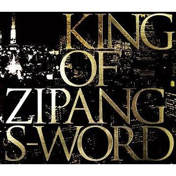 King Of Zipang