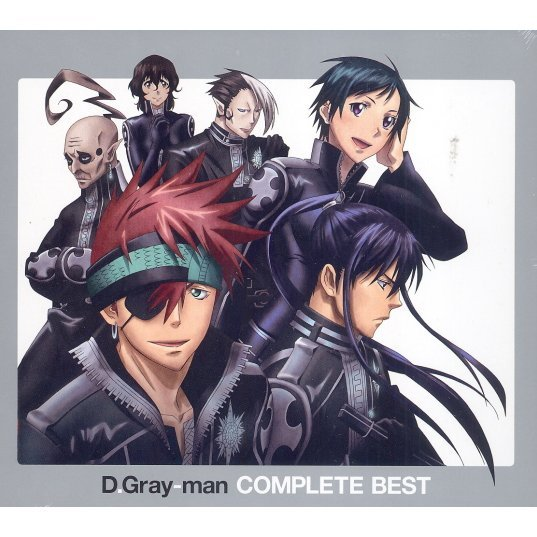 D.Gray-man Complete Best [CD+DVD Limited Pressing]