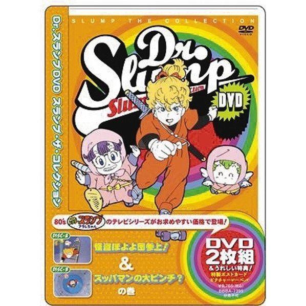 Dr Slump Dvd: Dr. Slump DVD Slump The Collection Kaito Hoyoyo Dan Sanjo