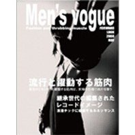 Men's Vogue - Fashion And Throbbing Muscle [Limited Edition]