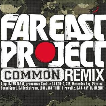 Far East Project Common Remix