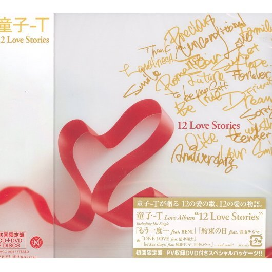 12 Love Stories [CD+DVD Limited Edition]