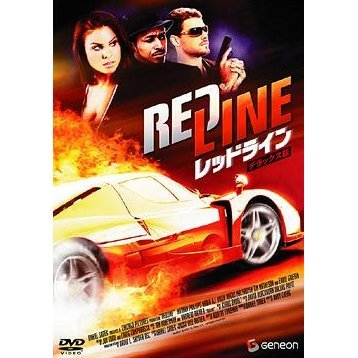 Red Line Deluxe Edition
