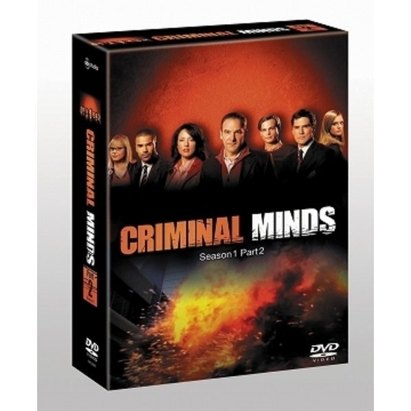 Criminal Minds Season 1 Collector's Box Part 2
