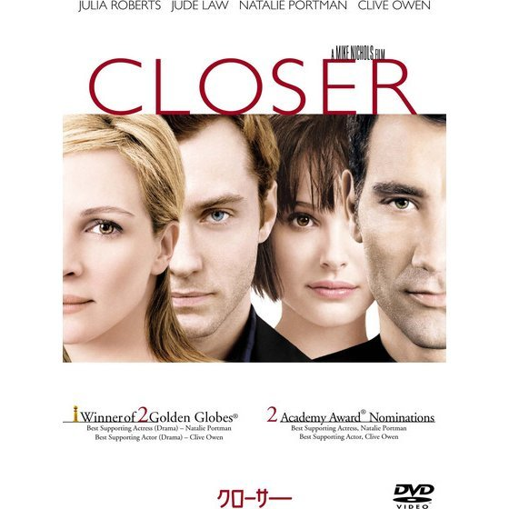 Closer [Limited Pressing]