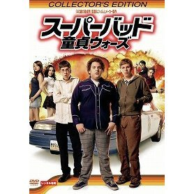 Superbad [Limited Pressing]