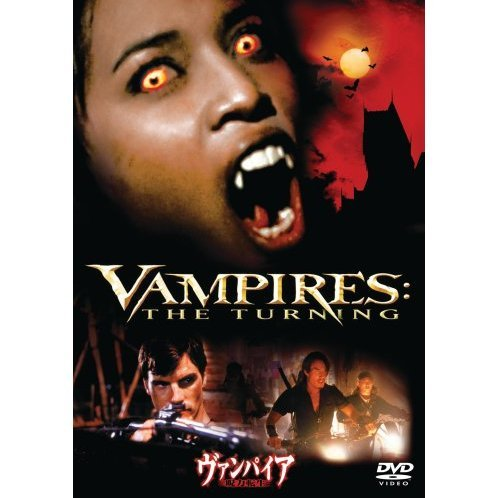 Vampire: The Turning [Limited Pressing]