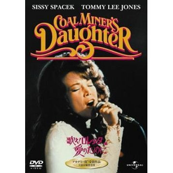 Coal Miner's Daughter [Limited Edition]
