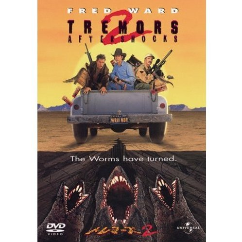 Tremors 2 [Limited Edition]