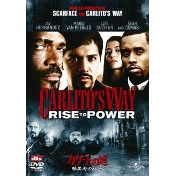 Carlito's Way Rise To Power [Limited Edition]