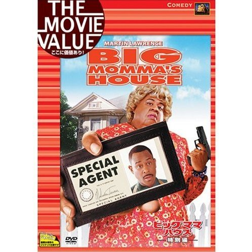 Big Mama's House Special Edition