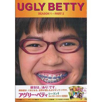 Ugly Betty Season 1 Collector's Box Part 2