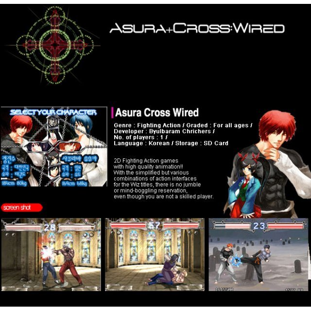 Asura Cross Wired