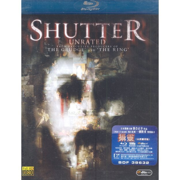 Shutter [Unrated Version]