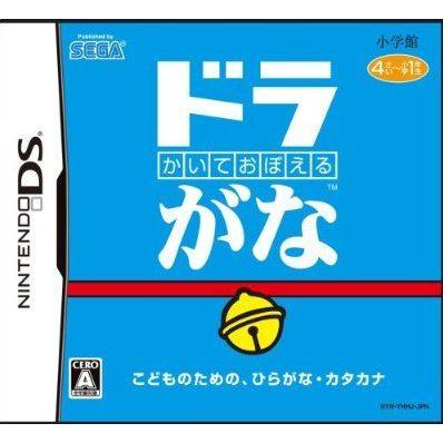 kanji kentei level 10 pdf