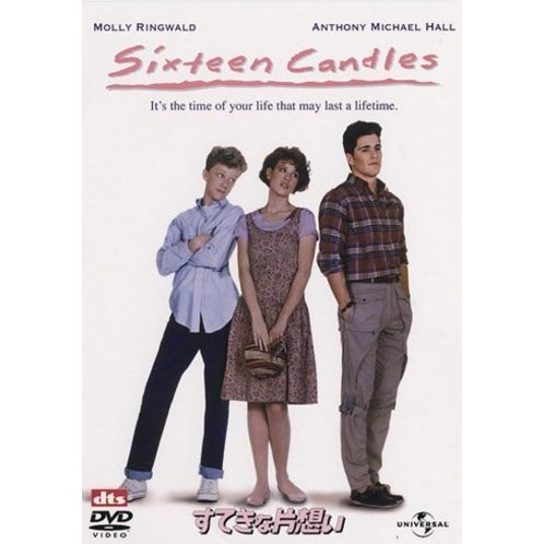 Sixteen Candles [Limited Edition]