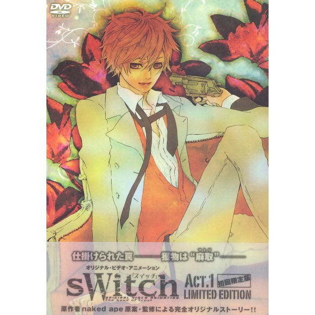 OVA Switch Vol.1 [DVD+CD Limited Edition]