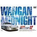 Wangan Midnight 12