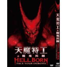 Hell Born Face Your Demons