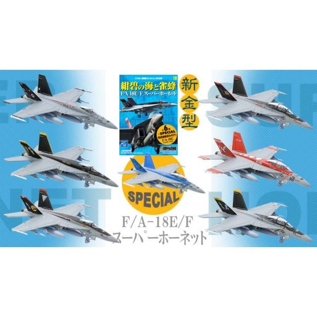 Genyoki Collection 10th 1/144 F/A-18E/F Super Hornet Trading Figure