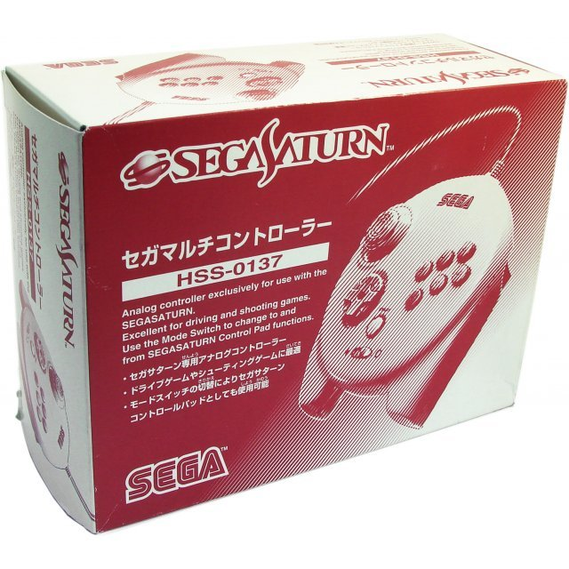 Saturn Joypad - Analog white