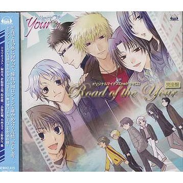 Your Memories Off - Girl's Style - Drama CD Road of The Your Kanzen Ban