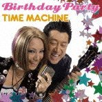 Birthday Party / Time Machine (Eiga Yes! Precure 5 Go Go! Okashi No Kuni No Happy Birthday Theme)