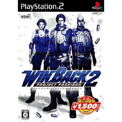 WinBack 2: Project Poseidon (Koei Selection Series)